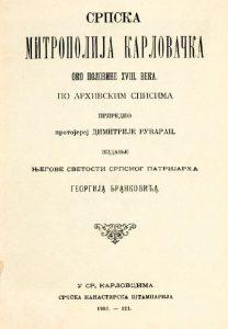 daljski-spahiluk-ruvarac